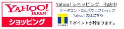 Yahoo!ショッピング データコントロルズ